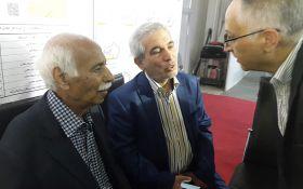 Iran Conmim 2016 - Tehran - Iran