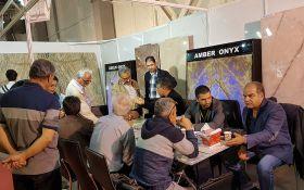 Iran Conmin Fair 2016 (2)