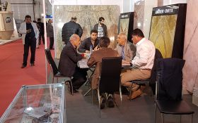 Iran Conmin Fair 2016 - Tehran - Iran