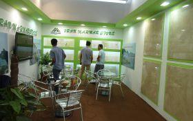Yunfo Fair 2012 (6)