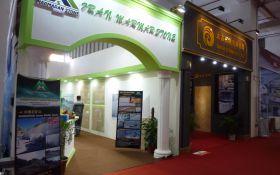Yunfo Fair 2012 - China