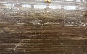 Dark Silver Travertine (KA)