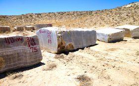 Amber Onyx Quarry (4)