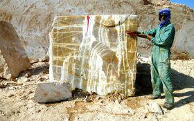 Amber Onyx Quarry (5)