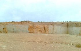 Emerald Onyx Quarry