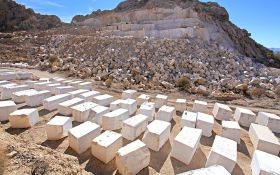 Marmaran Cream Marble Quarry
