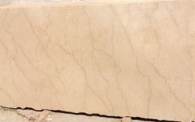 Marmaran Cream Marble Quarry (8)