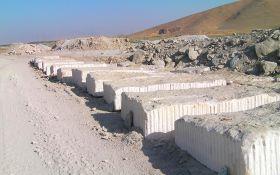 Pink Onyx Quarry