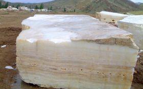 White Onyx Quarry (8)